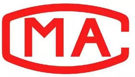 第三方CMA甲醛权威检测机构